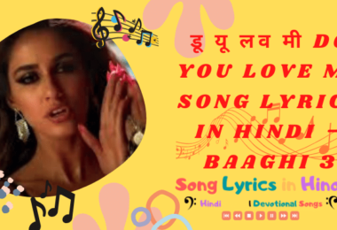 डू यू लव मी Do You Love Me Song Lyrics in Hindi – Baaghi 3