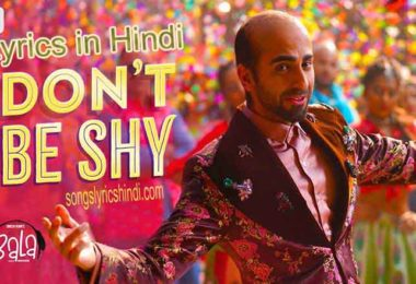 डोंट बी शाय Don't Be Shy Song lyrics in Hindi – Bala Movie Song Lyrics