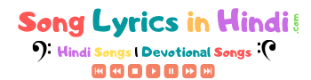 Song Lyrics in Hindi