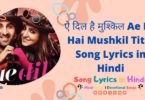 ऐ दिल है मुश्किल Ae Dil Hai Mushkil Title Song Lyrics in Hindi 2016