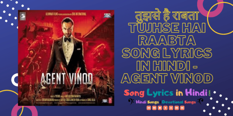 तुझसे है राबता Tujhse Hai Raabta song lyrics in Hindi - Agent Vinod (2012)